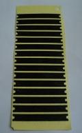 Пыльник для фейдеров 45mm